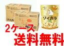 【お得なセット】 ソイカラ チーズ味 27g18袋セット×2 (2ケース) 【大塚製薬】【P25Jan15】