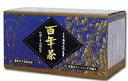 【精茶百年】 百年茶 (青箱) 7.5g×30包【P25Jan15】