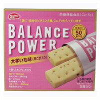 Balance power University nor taste (with black sesame) box with