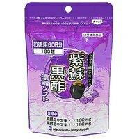 Shiso black vinegar concentrate soft 180 balls * order items fs3gm