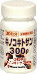 Chitoglucan 300 P 250 mg x 180 sphere * products can be ordered