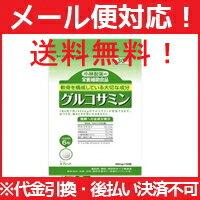 Kobayashi pharmaceutical co., Ltd. nutrition supplementary food Glucosamine 180 grain (approximately 30 minutes)