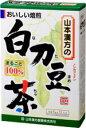 水, 飲料 - 山本漢方 白刀豆茶(なたまめちゃ)100% 6g×12包【P25Jan15】