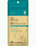 !! !! AFC (elevate) the heartful disappear persimmon tannin extract & champignons 45 grains fs3gm