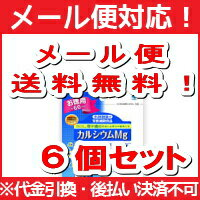 Kobayashi pharmaceutical nutrition supplementary food calcium Mg 240 grain ( approximately 60 days min ): deals 6 pieces]