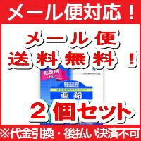 Kobayashi pharmaceutical co., Ltd. nutrition supplementary food zinc 120 grain (approximately 60 days min) < deals set of 2 >