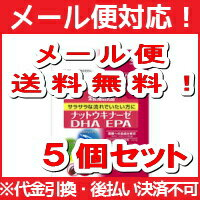Kobayashi pharmaceutical co., Ltd. nutrition supplementary food nattokinase DHA EPA 30 grain (approximately 30 minutes) < deals 5 pieces >