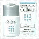 【持田ヘルスケア】コラージュ 洗顔パウダー 40g【P25Jan15】