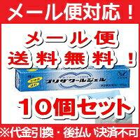 Preserooljel 15 g < deals 10 pieces >