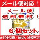 【∴メール便 送料無料!!】DHCの健康食品 ガルシニアエキス 20日分(100粒)<お得
