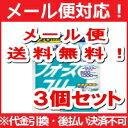 【∴メール便 送料無料!!】【DHC】 フォースコリー 80粒 20日分<お得 3個セット>