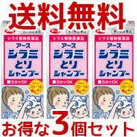 -% Together! Lice take shampoo 100 ml * 3 pieces set liquid