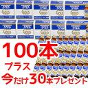 49684315-100ks-30set