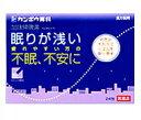 【第2類医薬品】 クラシエ 加味帰脾湯(かみきひと...