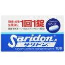 Saridon10