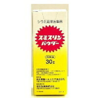 Smiling powder 30 g powder