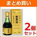 【第3類医薬品】黄帝酒 280ml*2本【佐藤製薬・ユンケル...