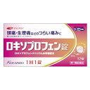 【第1類医薬品】エナジー ロキソプロフェン錠 12錠 【ピンク箱】薬剤師の確認後の発送となります。何卒ご了承ください。 ※セルフメディケーション税制対象医薬品