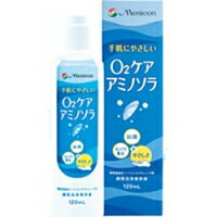 【メニコン】O2ケア アミノソラ 120ml【P25Jan15】