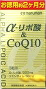 Maruman α - lipoic acid & CoQ10 (alpha lipoic acid) 180