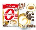 【ラカント】 カロリーゼロ キャンディー 【ミルク珈琲味 ミルクコーヒー】 48g 【サラヤ】【P25Jan15】