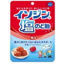 【ムンディファーマ】イソジン 塩のど飴 梅味 81gイソジンのど飴 うめ 塩飴
