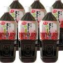 会津 あずき茶 2000ml (6本) 1ケース【P25Jan15】