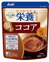 【和光堂】 栄養プラス ココア粉末タイプ 175g