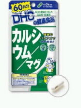 DHC health food calcium and magnesium (hard capsules) 60 days (180 grain) fs3gm.