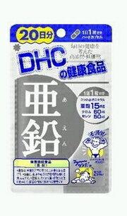 DHCの健康食品亜鉛 20日分(20粒)【P25...の商品画像