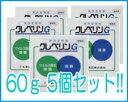 【大幸薬品】【5個セット!!】業務用 クレベリンG 60g 【5個セット!!】白箱業務用ク
