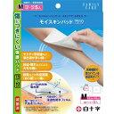 【白十字】モイスキンパッド 7510 滅菌済Mサイズ(5枚入)