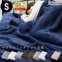 毛布 シングル かわいい 140×200cm 暖かい おしゃ...