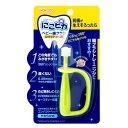 にこピカ ベビー歯ブラシ 自分でみがく用【P】【TC】