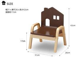 おうちのこいす木製キッズチェアー5色ナチュラル/ブラウン/ピンク/オレンジ/ホワイト/ブルーONHCかわいい子供用椅子北欧キッズミニチェア木製KIDSジュニア椅子腰掛チェア子供用子供部屋いすイスチャイルドチェア送料無料