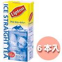 リプトンアイスストレートティー無糖 1L 6本入【T】【J】