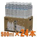蔵王湧水 樹氷 500ml 24本入り【TD】【取寄せ品】
