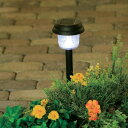 ガーデンソーラーライト GSL-P1W 屋外照明 庭 明かり インテリア アイリスオーヤマ