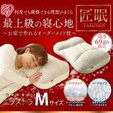 枕 まくら 匠眠 高さ調節ピロー エクストラ PE5S-4060 アイリスオーヤマ 送料無料 枕 肩こり 高さ調整 パイプ ウレタン パイプ枕 ソフト ハード 寝具
