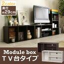 ��Ǽ�ܥå��� �⥸�塼��ܥå��� MDB-3S ����̵�� �ƥ���� TV�� ���顼�ܥå��� �ƥ�ӥܡ��� �?�ܡ��� ��Ǽê ��Ǽ��å� ��ê CD DVD ���� �֥饦���� ...