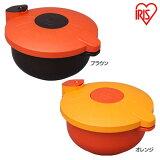 マイヤー レンジ圧力鍋 MRA-2300 ブラウン・オレンジ アイリスオーヤマ