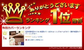 �ꥢ�륿������1��http://image.rakuten.co.jp/enetanmin/cabinet/shohin/cover_s.jpg