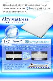 Airy/�������ȿȯ�ޥåȥ쥹�����ξ�̥�å��塦5cm��MAR-S�����ꥹ��������������ޤꤿ���ߥޥåȥ쥹�٥åɥޥåȥ쥹�٥åɹ��˻������ˤ������Ự���ޤ��¨Ǽ/�����ڡۡ�����̵���ۡ�12SS��