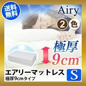 Airy/������ޥåȥ쥹����HG90-S��ȿȯ���9cm���ߥ˥å�/�ƥ�å������إ��С��䥢���ꥹ��������ޤꤿ���ߥޥåȥ쥹�٥åɥޥåȥ쥹�����»����ޤ�ޥåȥ쥹�٥åɡ�����̵����02P20Nov15