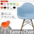 イームズチェア 肘付き 木脚 PP-620 リプロダクト 椅子 シェルアームチェア DAW【D】イームズ チェア 肘付き ダイニングチェア 椅子 チェア おしゃれ イス シェルアームチェア ミッドセンチュリー 北欧 Eames arm shell chair【送料無料】