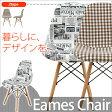 イームズチェア ダイニングチェア DSW 木脚 シェルチェア チェア 椅子 PP-623E・チェック・英字 リプロダクト【D】イームズ チェア 椅子 柄 イス おしゃれ チェック 英字 北欧 ミッドセンチュリー Eames shell chair【送料無料】