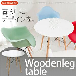 イームズ ダイニング テーブル ホワイト
