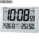セイコー 電波掛け時計 SQ433S SEIKO【TC】【HD】【時計 掛時計】