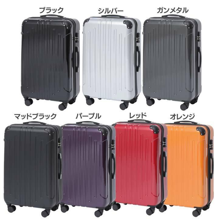 スーツケース KD-SCK Lサイズ キャリーバッグ キャリーケース 旅行鞄 出張 ビジネス キャリーバッグ旅行鞄 キャリーバッグ出張 キャリーケース旅行鞄 旅行鞄キャリーバッグ ブラック・シルバー・ガンメタル・マッドブラック【D】