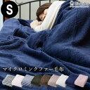 [在庫限り] 毛布 シングル かわいい 140×200cm ...